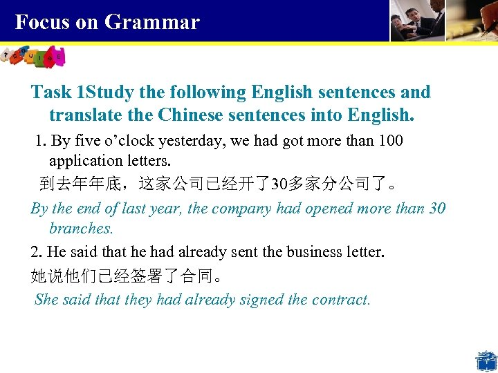 Focus on Grammar Task 1 Study the following English sentences and translate the Chinese