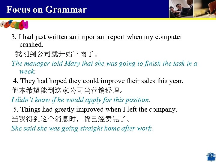 Focus on Grammar 3. I had just written an important report when my computer