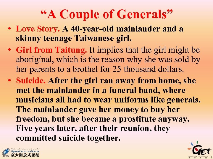 """""""A Couple of Generals"""" • Love Story. A 40 -year-old mainlander and a skinny"""