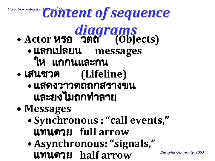 Content of sequence diagrams Object-Oriented Analysis and Design • Actor หรอ วตถ (Objects) •