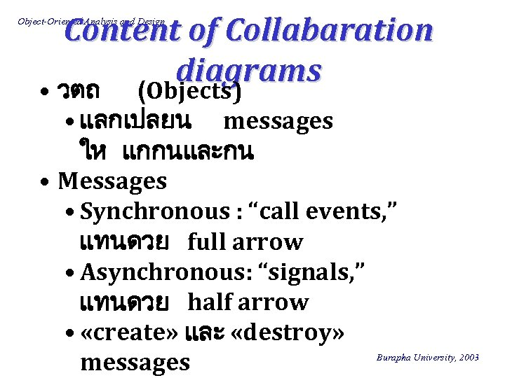 Content of Collabaration diagrams • วตถ (Objects) Object-Oriented Analysis and Design • แลกเปลยน messages