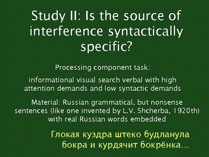 Study II: Is the source of interference syntactically specific? Processing component task: informational visual
