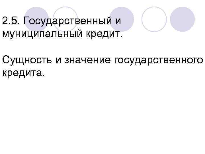 gett такси официальный сайт санкт-петербург телефон техподдержки