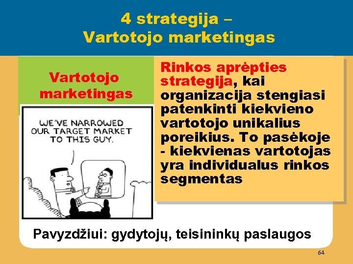 4 strategija – Vartotojo marketingas Rinkos aprėpties strategija, kai organizacija stengiasi patenkinti kiekvieno vartotojo