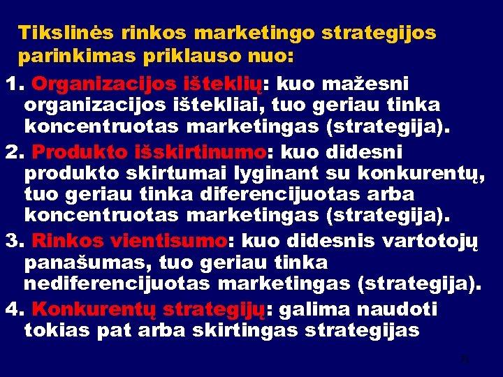 Tikslinės rinkos marketingo strategijos parinkimas priklauso nuo: 1. Organizacijos išteklių: kuo mažesni organizacijos ištekliai,
