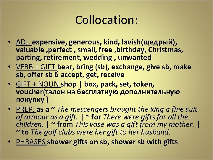 Collocation: • ADJ. expensive, generous, kind, lavish(щедрый), valuable , perfect , small, free ,