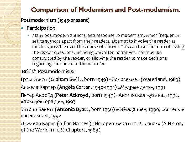 pre modernism modernism and postmodernism and how they have helped to shape important contemporary p Definitions and characteristics of modernity since the term modern is used to describe a wide range of periods, any definition of modernity must account for the context in question modern can mean all of post-medieval european history, in the context of dividing history into three large epochs: antiquity, medieval, and modern.