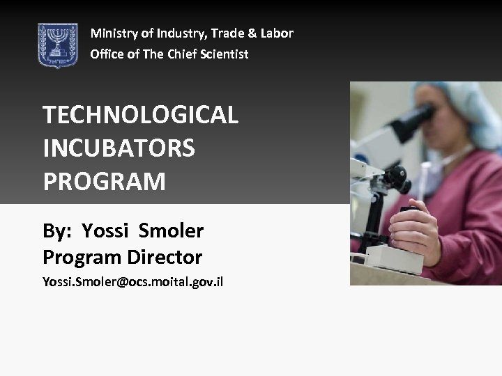Ministry of Industry, Trade & Labor Office of The Chief Scientist TECHNOLOGICAL INCUBATORS PROGRAM