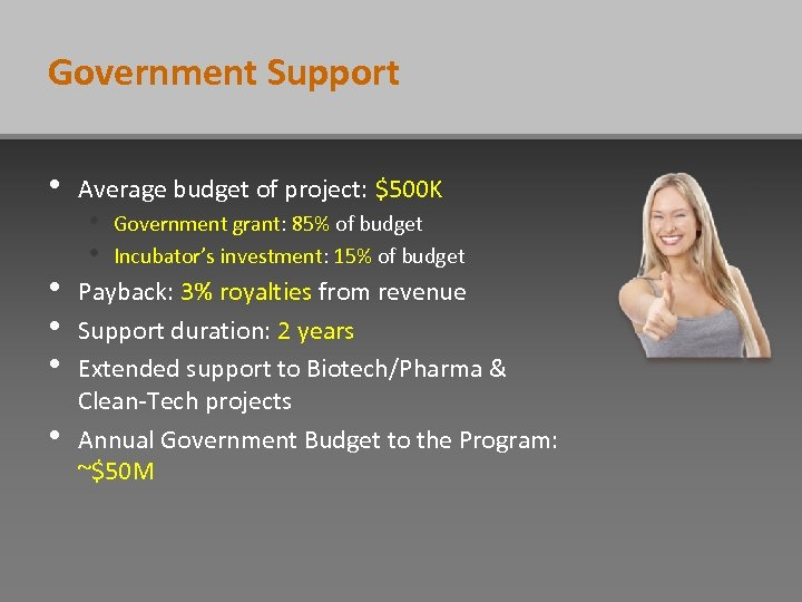 Government Support • • • Average budget of project: $500 K • • Government
