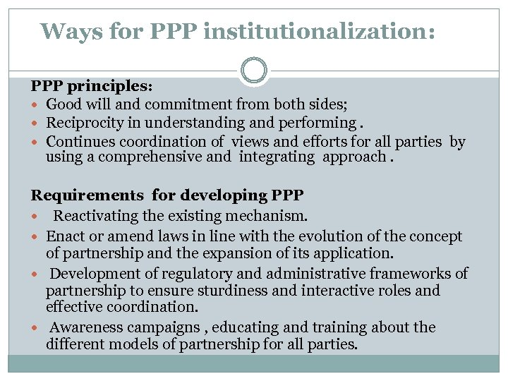 Ways for PPP institutionalization: PPP principles: Good will and commitment from both sides; Reciprocity