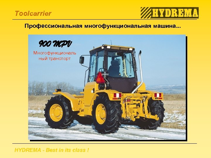 Toolcarrier Профессиональная многофункциональная машина. . . 900 MPV Многофункциональ ный транспорт HYDREMA - Best