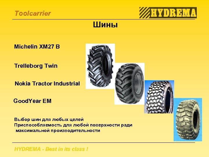 Toolcarrier Шины Michelin XM 27 B Trelleborg Twin Nokia Tractor Industrial Good. Year EM
