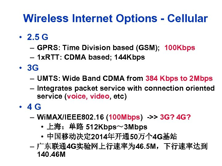 Wireless Internet Options - Cellular • 2. 5 G – GPRS: Time Division based