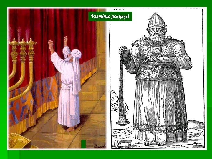 Veşminte preoţeşti