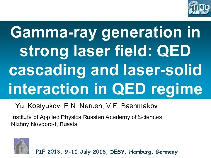 Gamma-ray generation in strong laser field: QED cascading and laser-solid interaction in QED regime