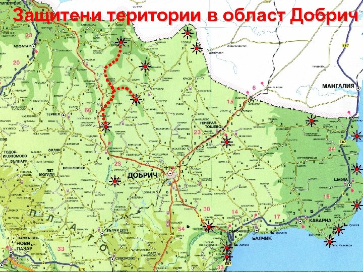 Защитени територии в област Добрич