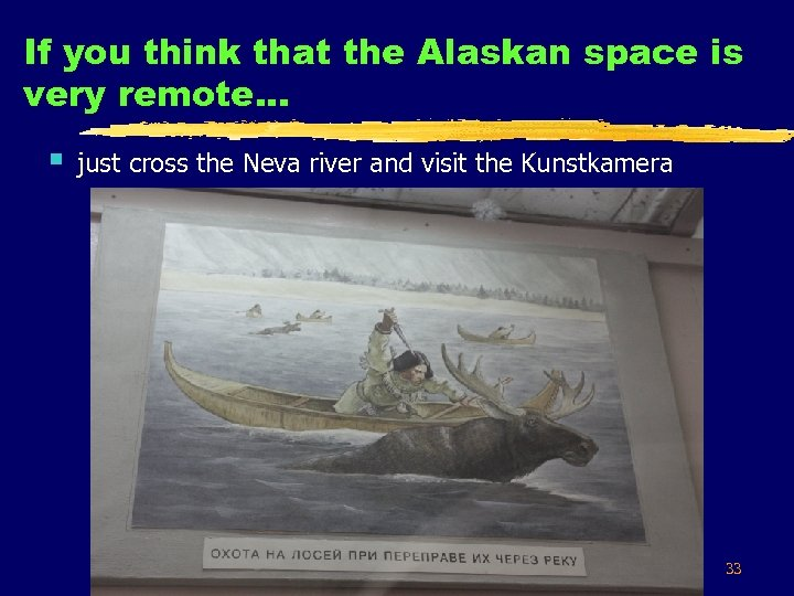 If you think that the Alaskan space is very remote. . . § just