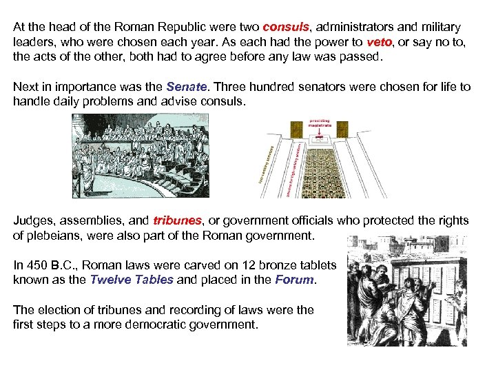 At the head of the Roman Republic were two consuls, administrators and military leaders,