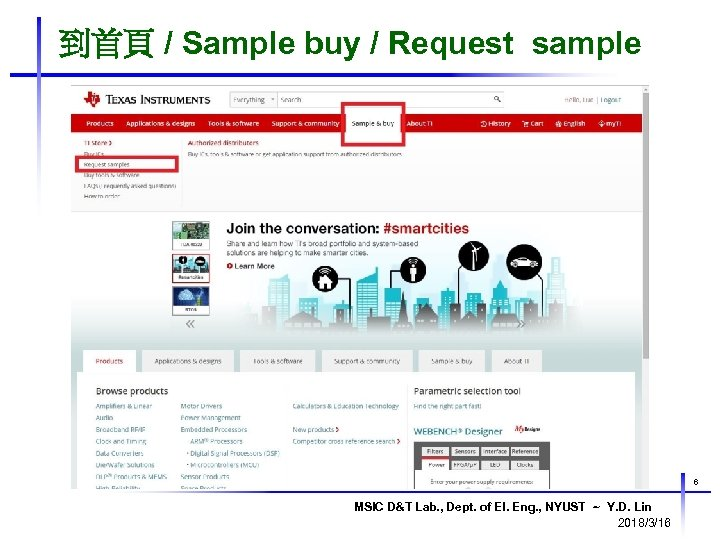 到首頁 / Sample buy / Request sample 6 MSIC D&T Lab. , Dept. of