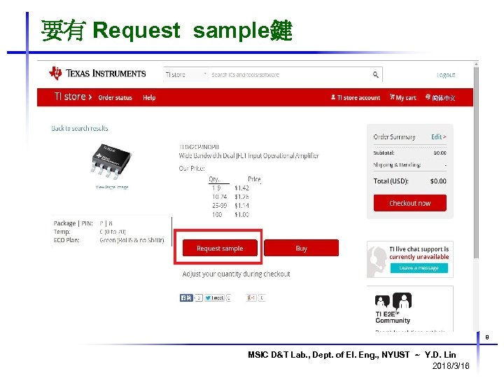 要有 Request sample鍵 8 MSIC D&T Lab. , Dept. of El. Eng. , NYUST