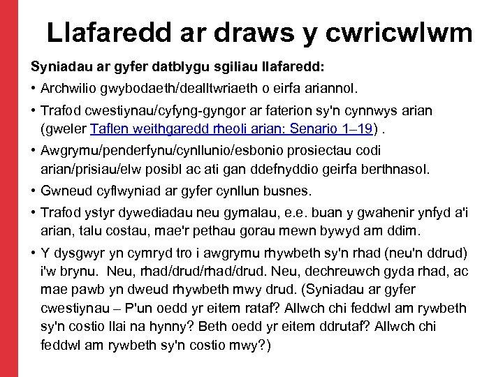 Llafaredd ar draws y cwricwlwm Syniadau ar gyfer datblygu sgiliau llafaredd: • Archwilio gwybodaeth/dealltwriaeth