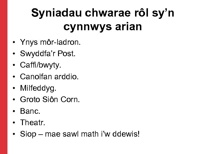 Syniadau chwarae rôl sy'n cynnwys arian • • • Ynys môr-ladron. Swyddfa'r Post. Caffi/bwyty.