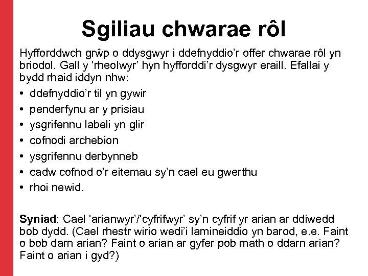 Sgiliau chwarae rôl Hyfforddwch grŵp o ddysgwyr i ddefnyddio'r offer chwarae rôl yn briodol.