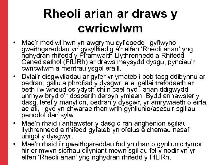 Rheoli arian ar draws y cwricwlwm • Mae'r modiwl hwn yn awgrymu cyfleoedd i