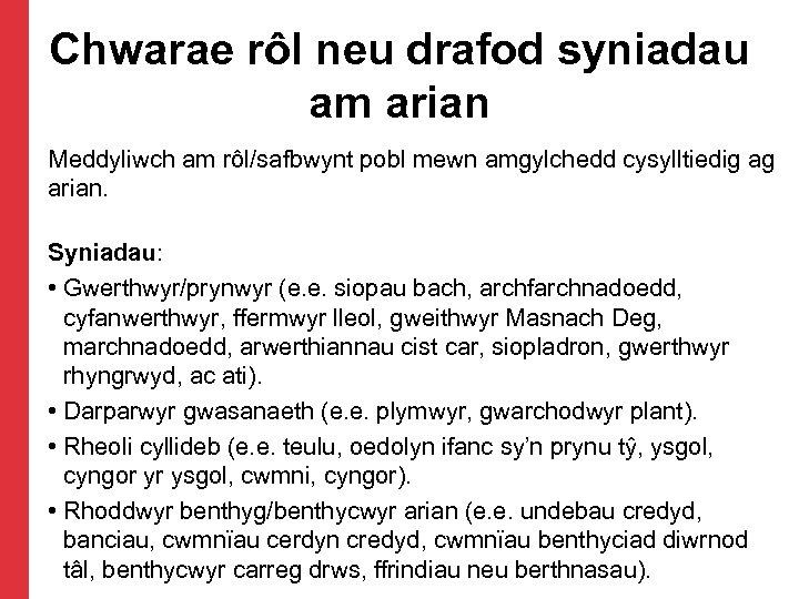Chwarae rôl neu drafod syniadau am arian Meddyliwch am rôl/safbwynt pobl mewn amgylchedd cysylltiedig