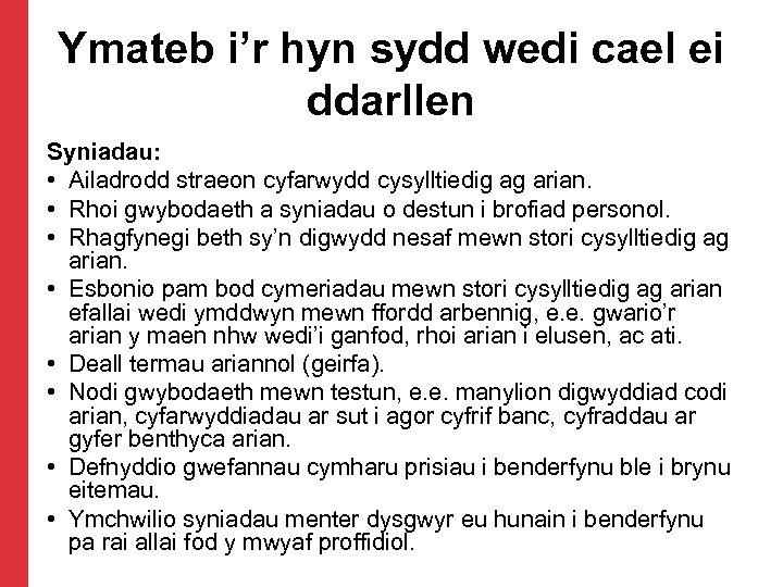 Ymateb i'r hyn sydd wedi cael ei ddarllen Syniadau: • Ailadrodd straeon cyfarwydd cysylltiedig