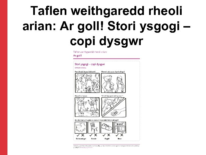 Taflen weithgaredd rheoli arian: Ar goll! Stori ysgogi – copi dysgwr