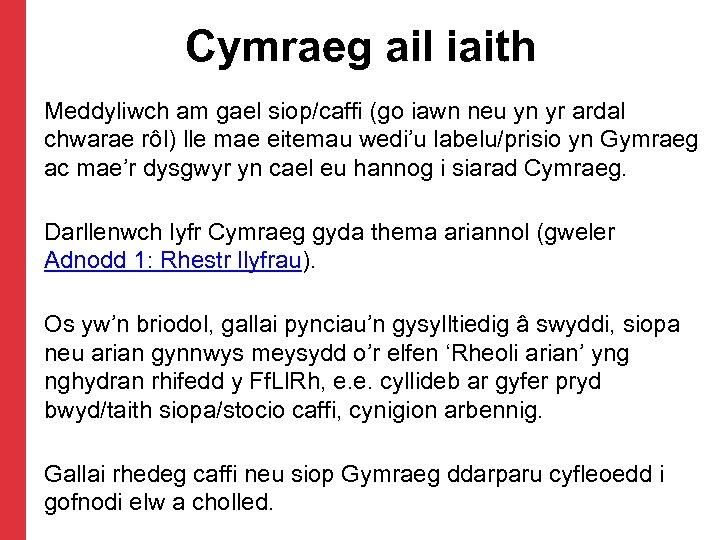 Cymraeg ail iaith Meddyliwch am gael siop/caffi (go iawn neu yn yr ardal chwarae