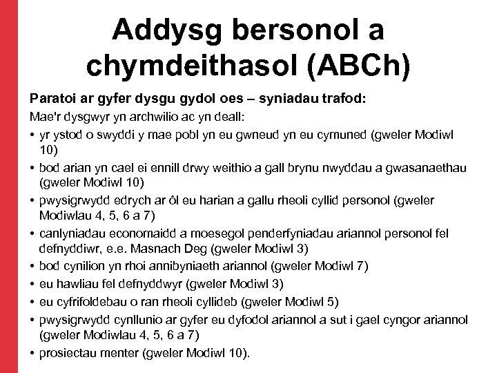 Addysg bersonol a chymdeithasol (ABCh) Paratoi ar gyfer dysgu gydol oes – syniadau trafod: