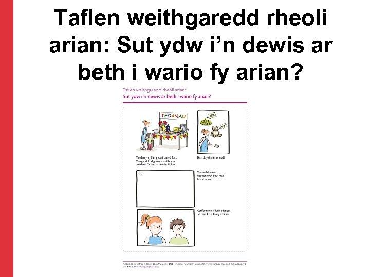 Taflen weithgaredd rheoli arian: Sut ydw i'n dewis ar beth i wario fy arian?