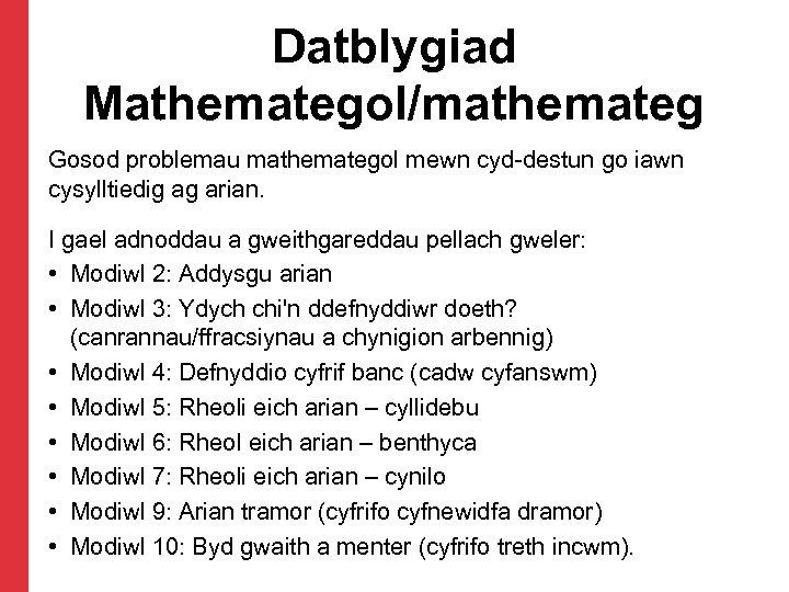 Datblygiad Mathemategol/mathemateg Gosod problemau mathemategol mewn cyd-destun go iawn cysylltiedig ag arian. I gael