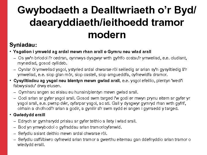 Gwybodaeth a Dealltwriaeth o'r Byd/ daearyddiaeth/ieithoedd tramor modern Syniadau: • Ysgolion i ymweld ag
