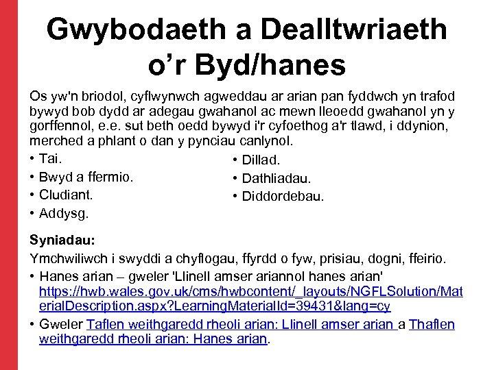 Gwybodaeth a Dealltwriaeth o'r Byd/hanes Os yw'n briodol, cyflwynwch agweddau ar arian pan fyddwch