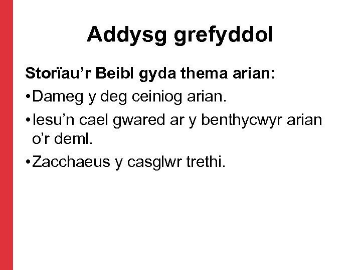 Addysg grefyddol Storïau'r Beibl gyda thema arian: • Dameg y deg ceiniog arian. •