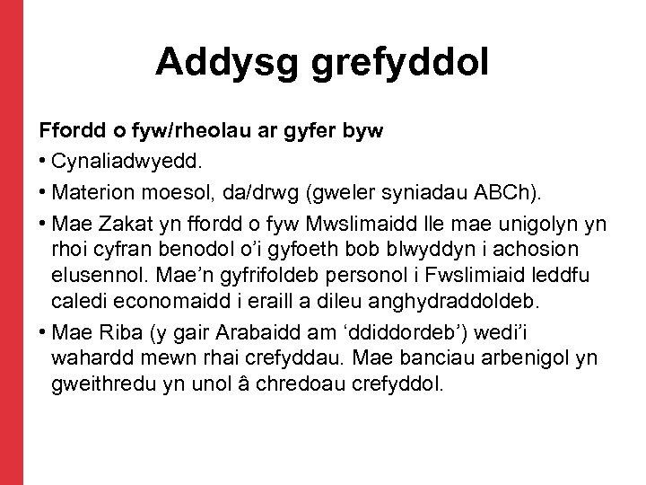 Addysg grefyddol Ffordd o fyw/rheolau ar gyfer byw • Cynaliadwyedd. • Materion moesol, da/drwg