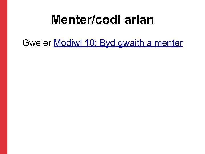 Menter/codi arian Gweler Modiwl 10: Byd gwaith a menter