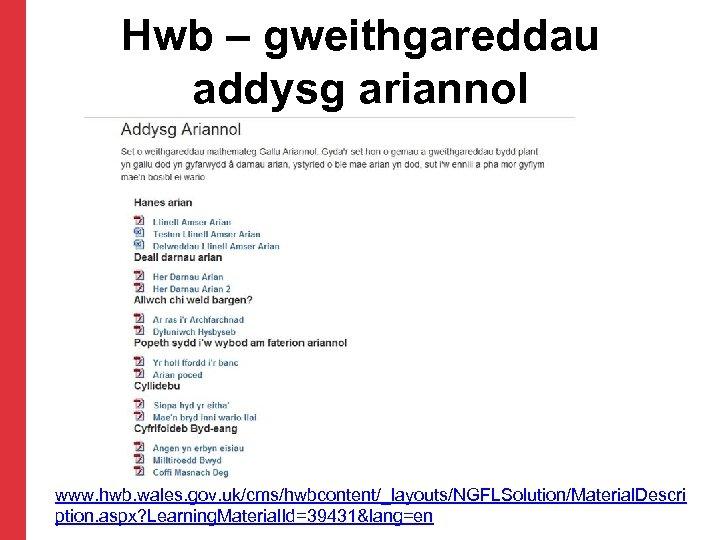 Hwb – gweithgareddau addysg ariannol www. hwb. wales. gov. uk/cms/hwbcontent/_layouts/NGFLSolution/Material. Descri ption. aspx? Learning.