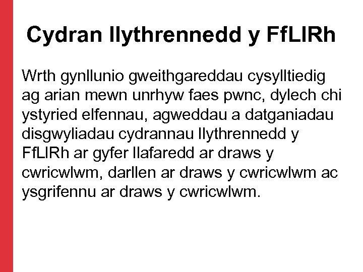 Cydran llythrennedd y Ff. Ll. Rh Wrth gynllunio gweithgareddau cysylltiedig ag arian mewn unrhyw