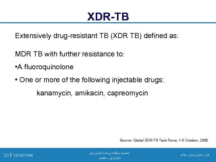 XDR-TB Extensively drug-resistant TB (XDR TB) defined as: MDR TB with further resistance to: