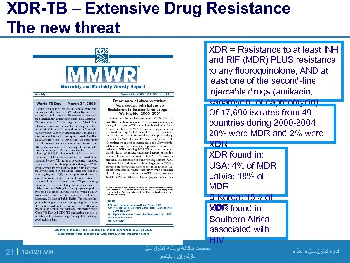 XDR-TB – Extensive Drug Resistance The new threat XDR = Resistance to at least