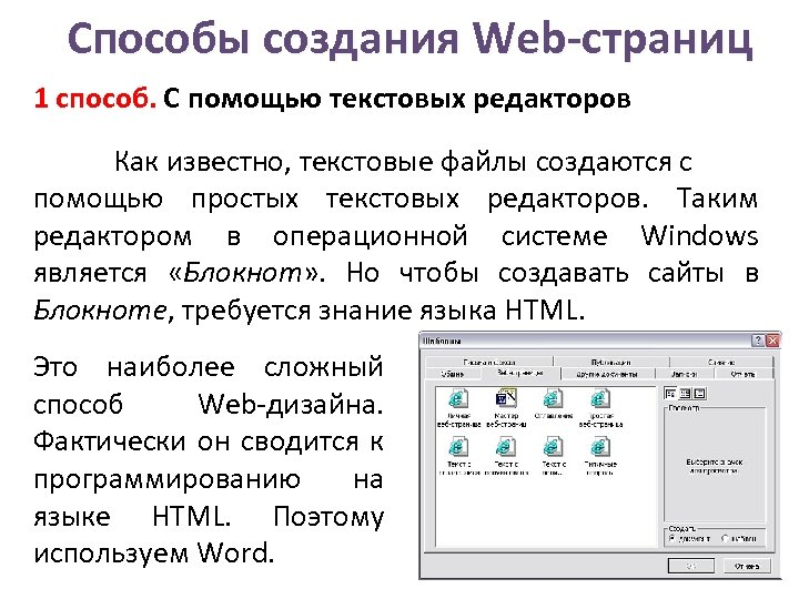 Простые способы создания сайтов создание сайта в visual studio 2013