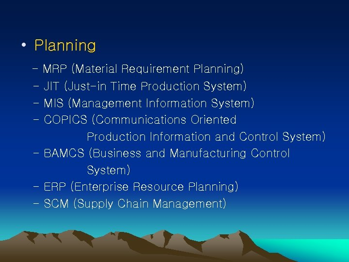 • Planning - MRP (Material Requirement Planning) - JIT (Just-in Time Production System)