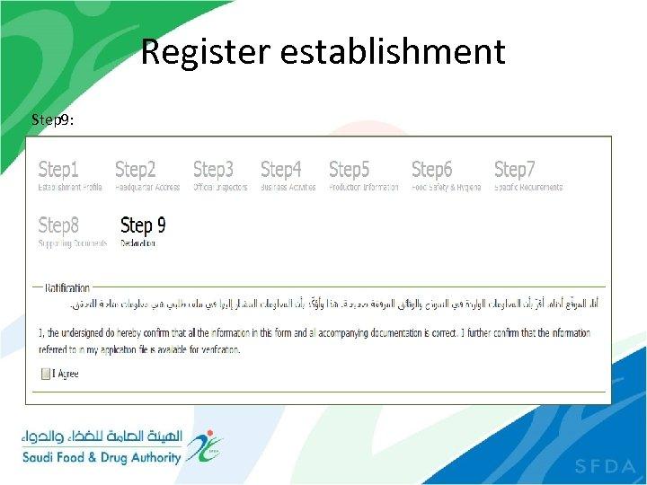 Register establishment Step 9: