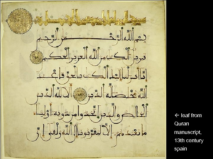 leaf from Quran manuscript, 13 th century spain
