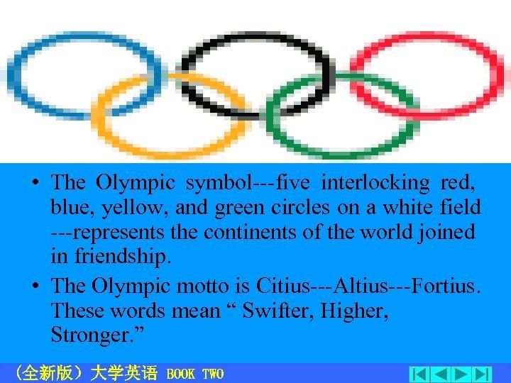 • 外国语学院 • The Olympic symbol---five interlocking red, blue, yellow, and green circles