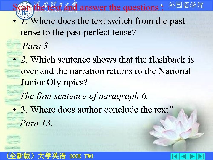 Scan the text and answer the questions • : 外国语学院 • 1. Where does